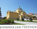 Art pavilion, Zagreb 73555426