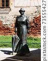 Statue of croatian writer Marija Juric Zagorka  73555427