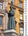 Statue of Andrija Kacic Miosic, Croatian poet 73555429