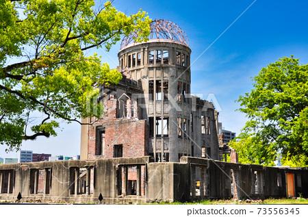 히로시마 현의 원폭 돔의 풍경 73556345