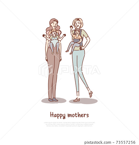 Mother holding children in baby carriers, happy moms friends walking together, girlfriends with kids banner template 73557256