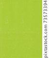 종이배경 73573394