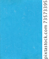 종이배경 73573395