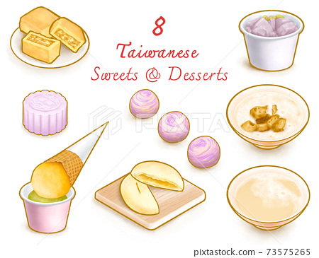 The digital painting of 8 Taiwanese sweets and desserts, Taiwan delicious food menu collection set isometric icon raster illustration on white background. 73575265