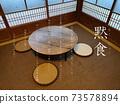 靜餐,民居,火布台,餐桌,電暈感染預防 73578894