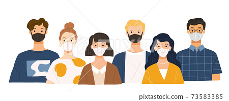 people wearing face mask for virus protection. 73583385