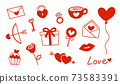 Set of icons for  for Valentine's day theme. 73583391