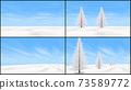 霧冰杉樹16:9長寬比4件套,用於背景(牆紙) 73589772