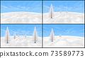 霧冰杉樹的彩虹鳥瞰圖16:9長寬比4件設置為背景(牆紙) 73589773