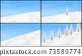 霧冰杉樹16:9長寬比4件套,用於背景(牆紙) 73589774
