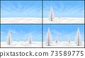 霧冰杉樹16:9長寬比4件套,用於背景(牆紙) 73589775