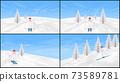 雪人男子滑行在滑雪板上的4件套,長寬比為16:9 73589781