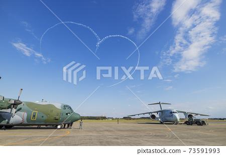 C-1 C1運輸車川崎重工航空自衛隊 73591993