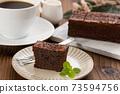 手工巧克力布朗尼布朗尼 73594756