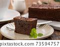 手工巧克力布朗尼布朗尼 73594757