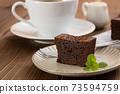 手工巧克力布朗尼布朗尼 73594759