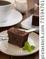 手工巧克力布朗尼布朗尼 73594761