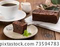 手工巧克力布朗尼布朗尼 73594783