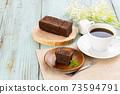 手工巧克力布朗尼布朗尼 73594791