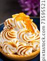 檸檬t和海綿蛋糕-檸檬t和海綿蛋糕 73595521