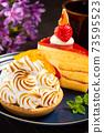 檸檬t和海綿蛋糕-檸檬t和海綿蛋糕 73595523