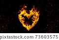 Abstract Flame Background of the 3d rendered CGI Burning Heart on Black 73603575