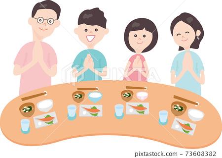 가족 4 명이 서 즐겁게 식사를하는 73608382