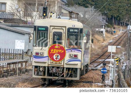 Akechi鐵路 73610105