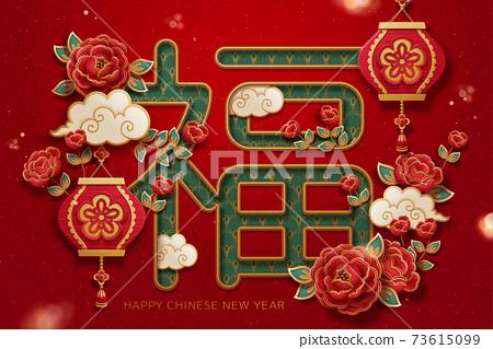 Peony Chinese new year background 73615099