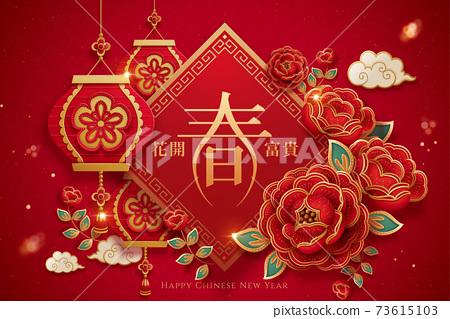 3d CNY spring couplet background 73615103
