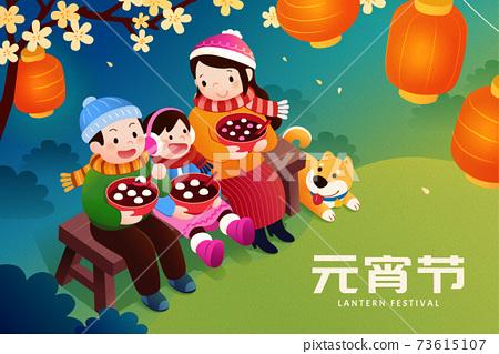CNY Lantern festival poster 73615107