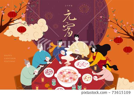 Lantern festival tangyuan poster 73615109
