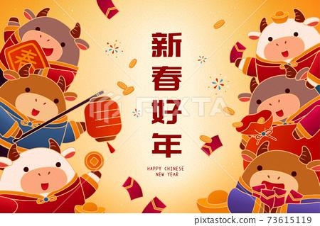 2021 CNY ox greeting background 73615119