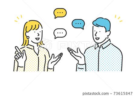 溝通的商務人士的插圖素材 73615847