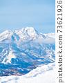 滑雪勝地妙高山/冬季的風景 73621926