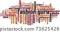 Fashion guru word cloud 73625426