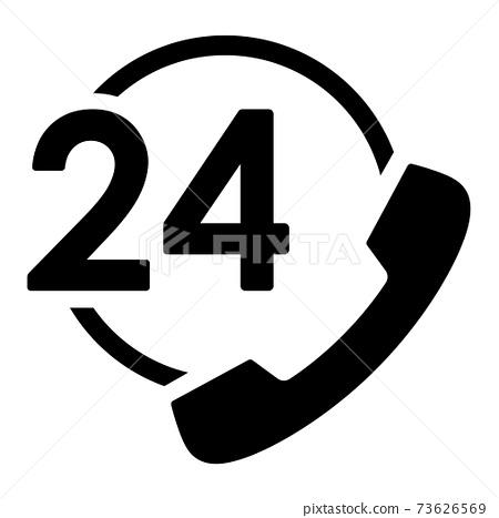 24 시간 콜센터 전화 표시 73626569