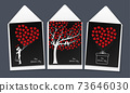 Collection of 3 Happy valentine card design with love tree, hearts leaves, hearts balloon and people 73646030