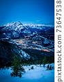 View from Banff Gondola 73647538