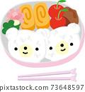 兒童可愛午餐 73648597