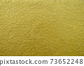 Gold yellow texture abstract wall background and gradients shadow shiny 73652248