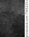 Black crumpled paper texture blank page background 73652251