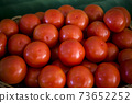Fresh red raw tomato top view background 73652252