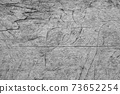 White empty space wood wall texture background for website, magazine , graphic design and presentations 73652254