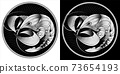 Cancer zodiac sign, monochrome horoscope, vector. Black and white illustration astrological symbol. Pixel style icon. Stylized graphic crayfish swimming in circle, side view, large pincers, mustache. 73654193