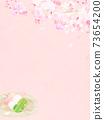 樱花背景素材-有多种变体 73654200