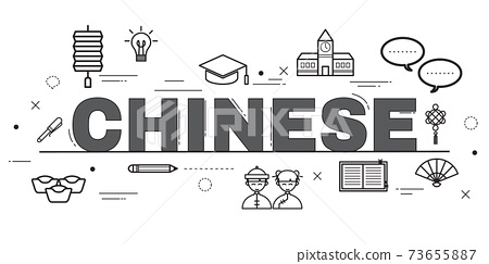 Design Concept Of Word CHINESE Website Banner. 73655887