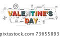 Design Concept Of Word VALENTINE'S DAY Website Banner. 73655893