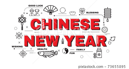 Design Concept Of Word CHINESE NEW YEAR Website Banner. 73655895