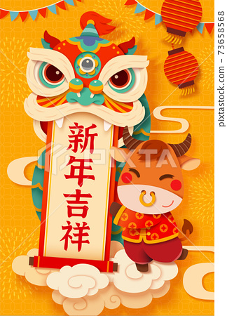 2021 CNY 3d paper cut greeting card 73658568
